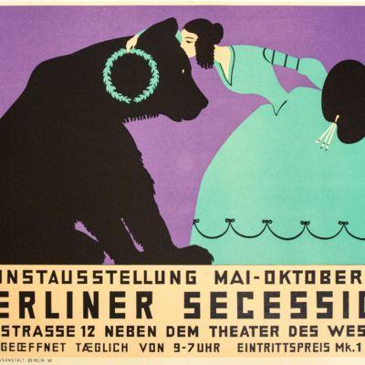 dog vintage graphic art