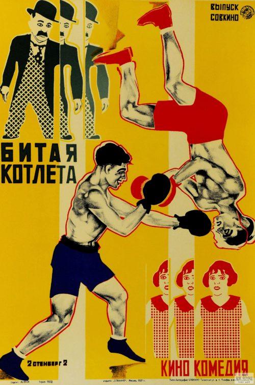 Soviet propaganda boxing