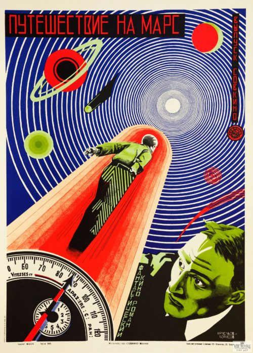 Journey to Mars Russian film classic movie poster vintage movie poster fine art lithograph one-sheet golden age of film