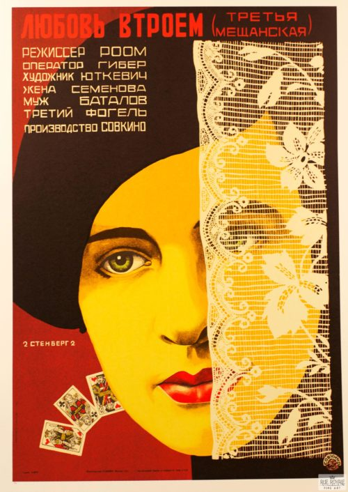 Love Triangle Polish movie poster classic movie poster vintage movie poster fine art lithograph one-sheet golden age of film
