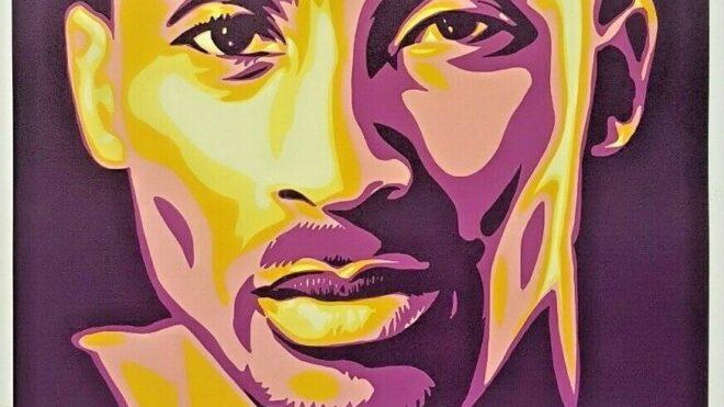 """""""KOBE"""" Kobe Bryant Poster"""