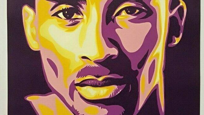 """""""MVP"""" Kobe Bryant Poster"""